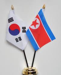Flag Of South Korea South Korea U0026 North Korea Friendship Table Flag