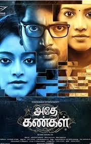 tamil movie review latest tamil movies