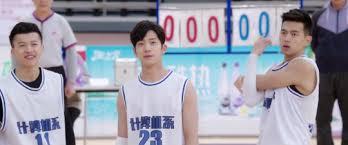 film love o2o a comparative commentary on love o2o 微微一笑很倾城 the canon