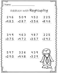 3 digit addition with regrouping 2nd grade math worksheets free