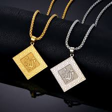 faith jewelry faith jewelry gold color islamic allah pendant necklace for women