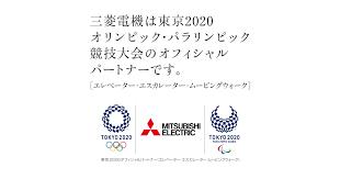r馼ausse bureau 三菱電機 mitsubishi electric