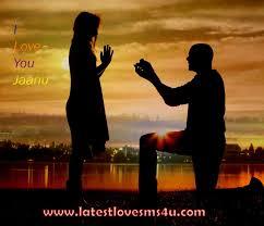 latest love sms hindi shayari photos free download 2016 latest
