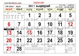 malayalam calendar 2011 free download kerala365 com