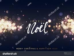 joyeux noel christmas cards joyeux noel christmas background golden stock vector