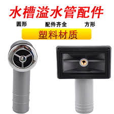 Kitchen Sink Hose Connector - buy tianli up square kitchen sink overflow overflow pipe overflow