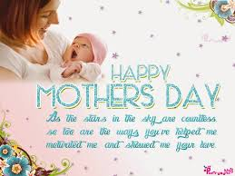 happy mothers day sms message on image card mothers day