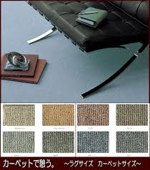 Fire Retardant Rug Soei Rakuten Global Market Anti Mite Antimicrobial Conductive