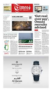 times of oman march 11 2015 by kishore bhatt issuu