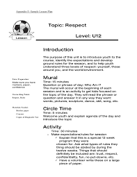 grant proposal template example sample of cover letter for grant