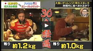 sayler u0027s 72oz challenge japanese style on vimeo