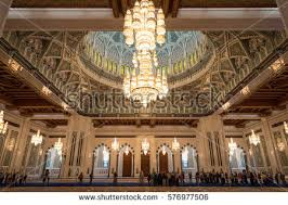 Sultan Qaboos Grand Mosque Chandelier Sultan Qaboos Grand Mosque Courtyard Stock Images Royalty Free