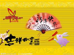 春节制作 - 馨苑 - 馨苑的博客