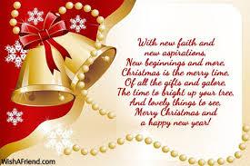 christmas wish with new faith and new aspirations new christmas wish