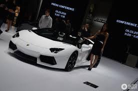 2013 Lamborghini Aventador - 2013 lamborghini aventador lp700 4 roadster