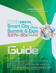 canap駸 ronds 2018smart city summit expo guide by tca zack issuu
