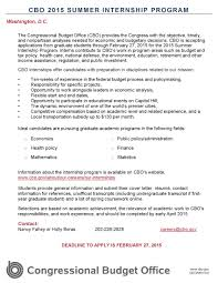 congressional budget office summer internship program