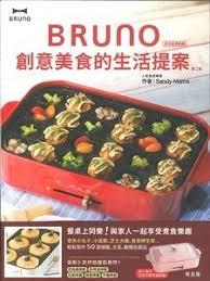 r駸ultat cap cuisine books hktvmall shopping