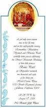 Vastu Invitation Card Charotar Cards Sweet Sixteen