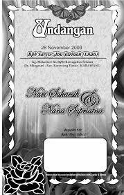 template undangan format cdr download desain undangan pernikahan format vector undangan