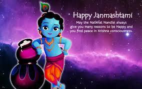 happy krishna janmashtami 2017 facebook and whatsapp messages