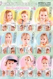 kawaii hairstyles no bangs jfashionmagazines japanese magazine scans pinterest japanese