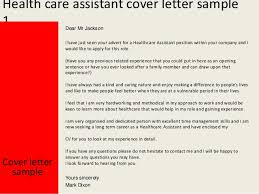 amazing sample cover letter for health care aide 26 for your