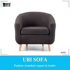 Tub Armchair Round Tub Chair Round Tub Chair Suppliers And Manufacturers At