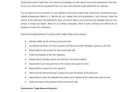 Helper Resume Sample by Trade Resume Samples Reentrycorps