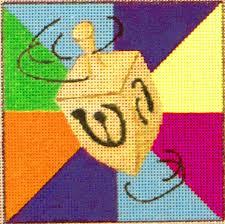 dreidel ornament stitching