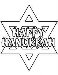 hanukkah coloring page star of david coloring page worksheets star and hanukkah