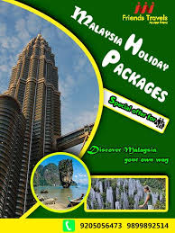 18 best cheap tour packages images on tourism touring