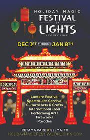 retama park christmas lights lantern festival by event show management