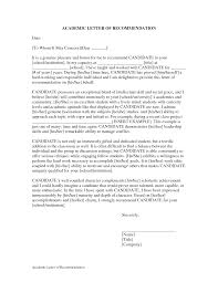 ideas collection college admission recommendation letter sample