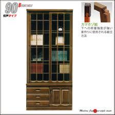 Book Cabinet With Doors by Ms 1 Rakuten Global Market Stack Width 90 Storage Glass Door