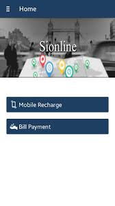 Home Design App Usernames by Sionline Android App Sionline App Si Online Recharge App