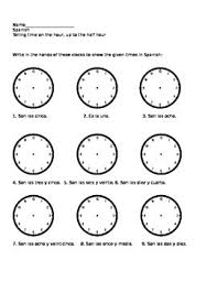 spanish telling time notes and practice worksheets bundle tpt