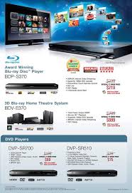 dvd with home theater yamaha home theater price list malaysia sony dvd player with home