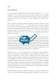 how to write interview paper interview essays interview essay paper bohnhorst essay how to essay paper termpapers com essays on lowering voting age mit sloan interview essay paper