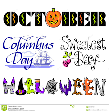 halloween clipart free october halloween clipart u2013 festival collections