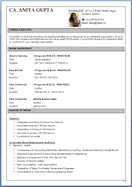 biodata format for freshers job biodata sample templates memberpro co