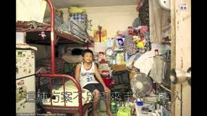 poverty in hong kong youtube