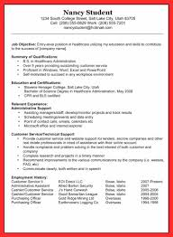 Sample Resume Format Basic by Draft Resume Example Good Resume Format