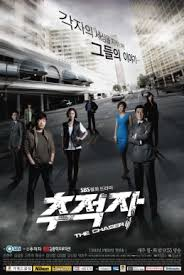 the chaser tv series