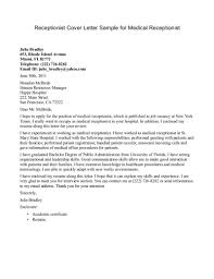 Sample Of Cover Letter Resume by Medical Receptionist Cover Letter Http Jobresumesample Com 459