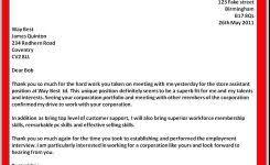 stock clerk resume sample stock clerk resume sample