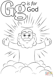 letter g is for god coloring page free printable coloring pages