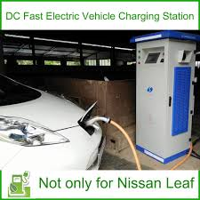 nissan leaf dc fast charge setec ev charger station setec ev charger station suppliers and