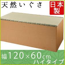 chaise e 60 plank rakuten shop rakuten global market quot hi mats storage