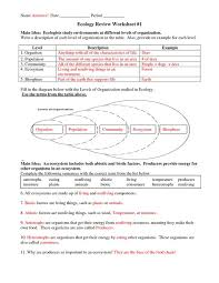 levels of organization biology worksheet free worksheets library